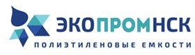 ЭкоПром Нск, в г.Санкт-Петербург